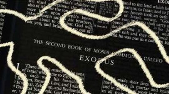 Crime scene outline of a body lwith the front page of the Book of Exodus in the background