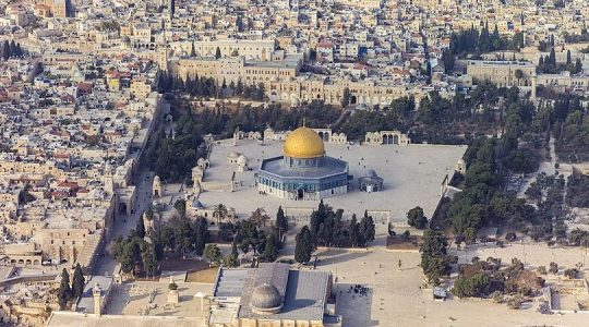 Aerial photograph of Temple Mount, Jerusalem